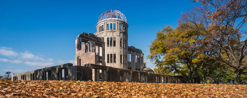 The Hiroshima Peace Memorial.  While many suffered acute radiation exposure from the atomic blast, the long term effects on the surrounding populace because one of the largest studies on the effects of chronic radiation exposure to date